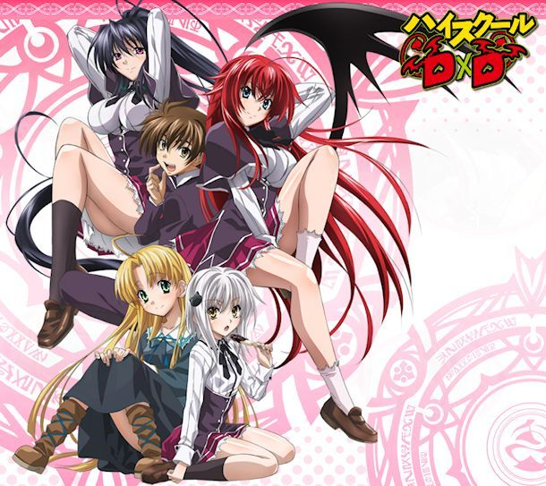 Segunda temporada para el anime High School DxD