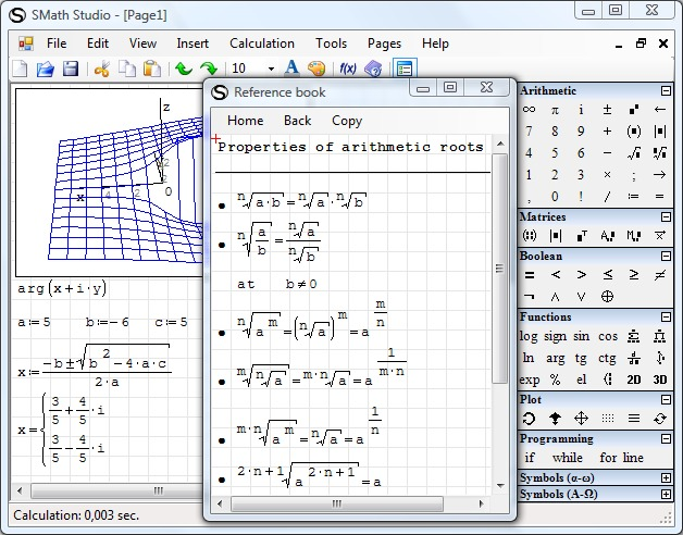 New SMath Studio 0.95.4594